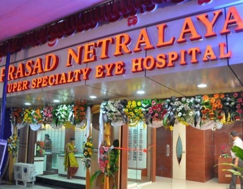prasad-netralaya-lalbagh-mangalore-ophthalmologists-4r9ho