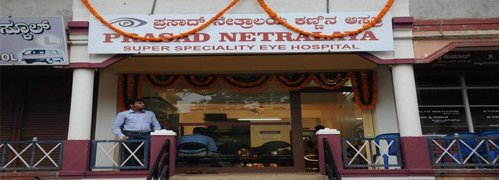 prasad-netralaya-thirthahalli-eye-hospitals-7mjlc