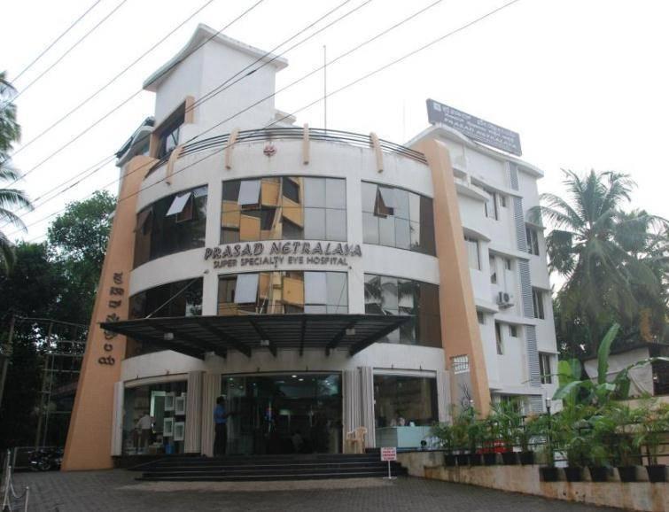prasad-netralaya-udupi-ho-udupi-eye-hospitals-2xkckgg