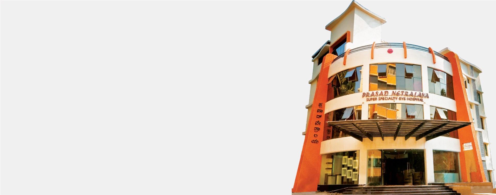 Mangalore & Udupi's Leading Eye-Care Centre